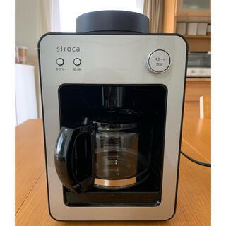 siroca シロカ 全自動コーヒーメーカー カフェばこ