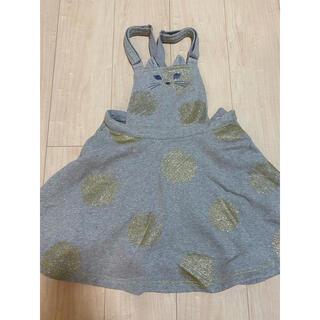 アナスイミニ(ANNA SUI mini)のお取り置き中 アナスイミニ ネコ顔 ジャンパースカート 130 ラメ ボア(ワンピース)