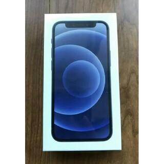 新品未使用品 iPhone12 mini ブラック 64GB simロック解除済