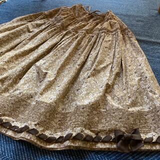 カネコイサオ(KANEKO ISAO)のカネコイサオ 小花柄 裾リボン スカート ベージュ(ロングスカート)