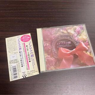 「「イグアナの娘」オリジナル・サウンドトラック(テレビドラマサントラ)