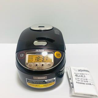 象印 - 象印 IH 炊飯器 ZOJIRUSHI NP-ZF10-TD 5.5合 圧力IH