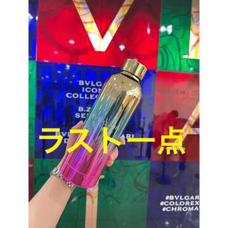 BVLGARI - 限定★【BVLGARI】BVLGARI COLORSタンブラー3色
