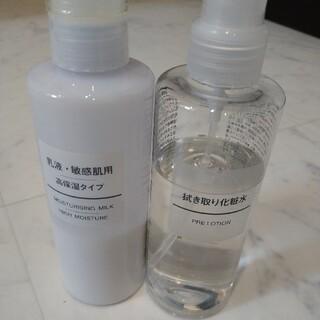 ムジルシリョウヒン(MUJI (無印良品))の無印良品 化粧水と乳液(化粧水/ローション)