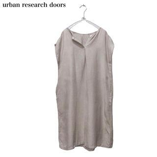 ドアーズ(DOORS / URBAN RESEARCH)の【urban research doors】リネン混ワンピース アーバンリサーチ(ひざ丈ワンピース)