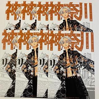 東京リベンジャーズ ポストカード 神奈川 イザナ 8枚