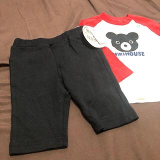 ミキハウス(mikihouse)の新品 黒ズボン 80サイズ おまけ付き(パンツ)