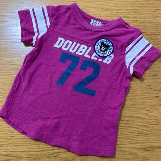 DOUBLE.B - 3/DOUBLE.B