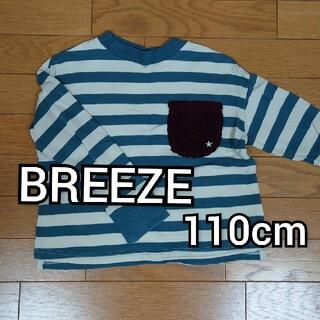 ブリーズ(BREEZE)のBREEZE 110cm トレーナー ボーダー グリーン(Tシャツ/カットソー)