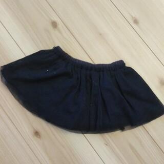 ベビーギャップ(babyGAP)のbabyGAP チュールスカート 80(スカート)