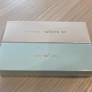 フローフシ(FLOWFUSHI)のワールドレップサービス ミネラルエマルジョンゲル・エマルジョンクリーム(オールインワン化粧品)