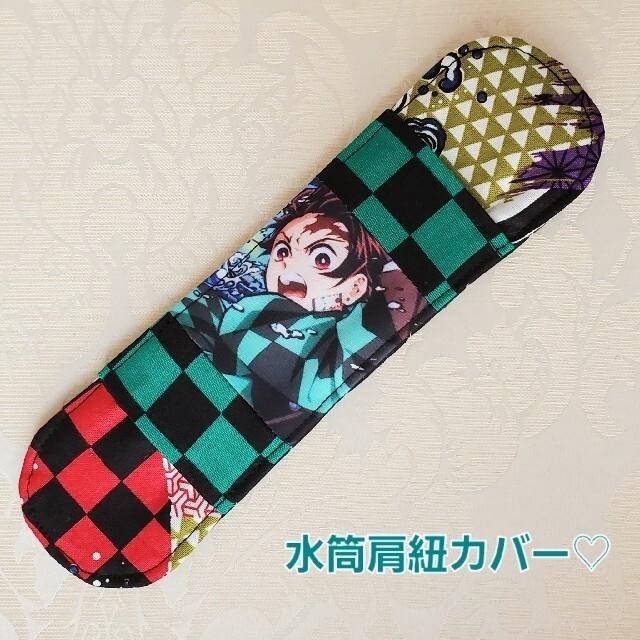 牡丹様ご専用♡  ハンドメイドのキッズ/ベビー(外出用品)の商品写真