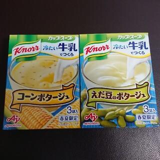 アジノモト(味の素)のクノール 冷たい牛乳でつくるカップスープ(インスタント食品)