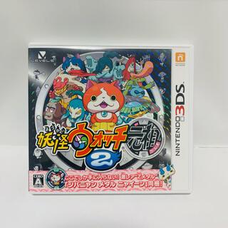 ニンテンドー3DS(ニンテンドー3DS)の妖怪ウォッチ2 元祖(携帯用ゲームソフト)