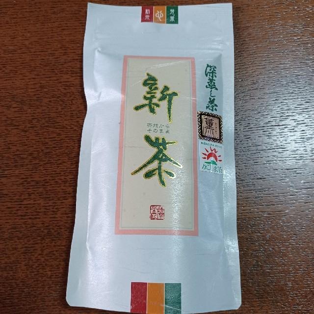 深蒸し煎茶 茶葉 食品/飲料/酒の飲料(茶)の商品写真