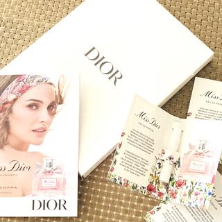 ディオール(Dior)のミスディオール新作(サンプル/トライアルキット)