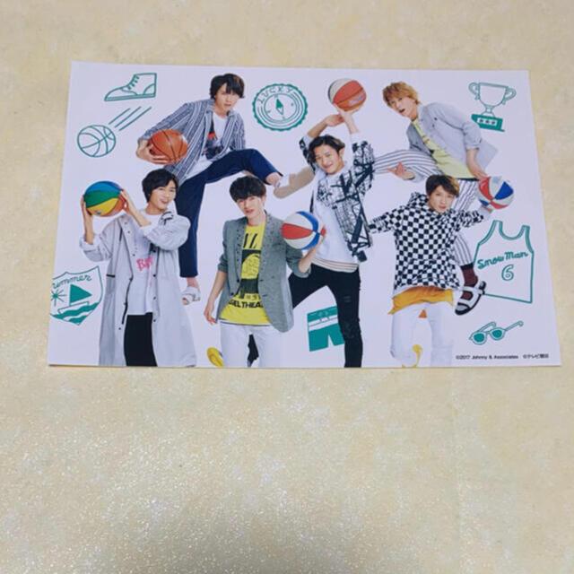 Johnny's(ジャニーズ)のSnowMan 渡辺翔太 宮舘涼太 ステッカー エンタメ/ホビーのタレントグッズ(アイドルグッズ)の商品写真