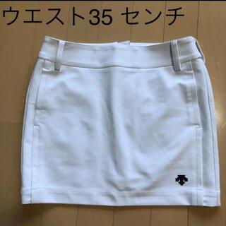 デサント(DESCENTE)のDESCENTEレディース 韓国スカート Sサイズ(ウエア)