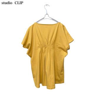 スタディオクリップ(STUDIO CLIP)の【studio  CLIP】後ろギャザートップス スタディオクリップ(カットソー(半袖/袖なし))