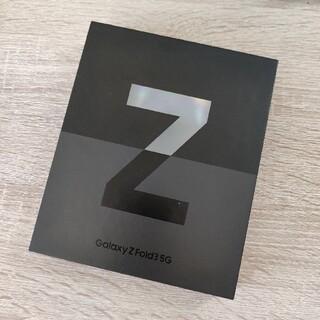 SAMSUNG - 日本未発売 Z Fold3 5G 香港版 物理 デュアルSIM ブラック