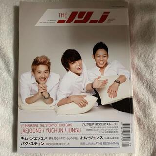 JYJ - JYJ ファンクラブ 雑誌