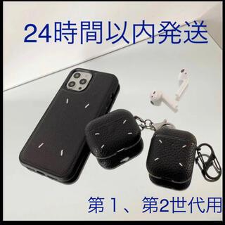 Apple - AirPodsケース レザー エアーポッズケース アップル