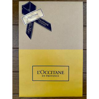 ロクシタン(L'OCCITANE)のロクシタン エンベロープ(ショップ袋)