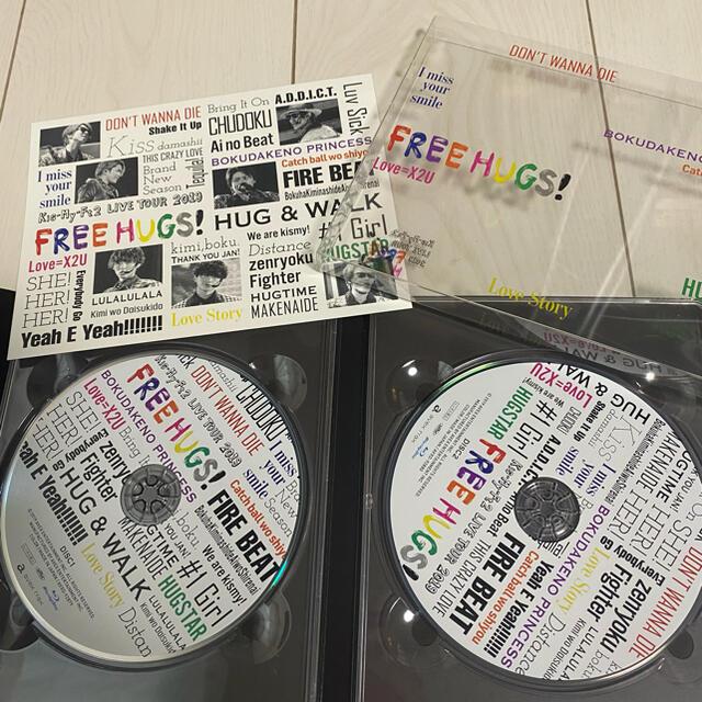 Kis-My-Ft2(キスマイフットツー)のKis-My-Ft2 2019 FREE HUGS!Blu-ray【中古品】 エンタメ/ホビーのDVD/ブルーレイ(ミュージック)の商品写真