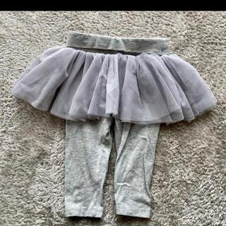 ベビーギャップ(babyGAP)のギャップフリルスカート 美品(スカート)