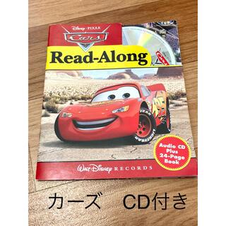 カーズ Cars Storybook and CD  英語朗読付き