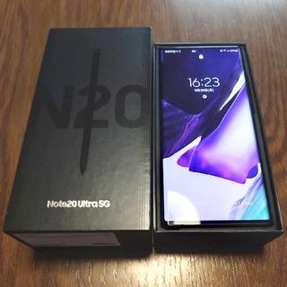 Galaxy - (未使用に近い) Galaxy Note20 Ultra 5G 512GB