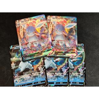 ポケモン(ポケモン)のポケモンカード グレイシアV 3枚 グレイシアVMAX2枚セット(シングルカード)