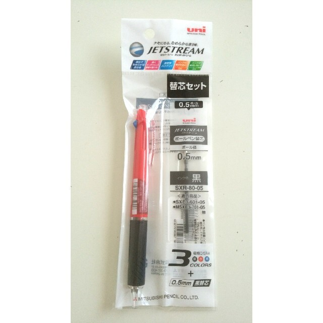 新品 ジェットストリーム 3色ボールペン インテリア/住まい/日用品の文房具(ペン/マーカー)の商品写真
