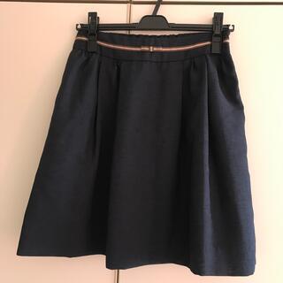 pour la frime - pour la frime リボン付きスカート