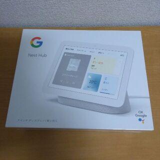 グーグル(Google)のGoogle Nest Hub (第 2 世代)(その他)