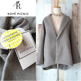 Rope' Picnic - 試着程度【ROPE picnic◆ロペピクニック】ビーバーコクーンショートコート