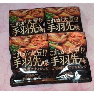 【未開封】大豆ジャーキー 手羽先味 4袋