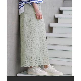 イエナ(IENA)の美品スカート(ロングスカート)