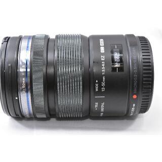 OLYMPUS - OLYMPUS ED12-50mmF3.5-6.3 EZ レンズ内部とても綺麗!