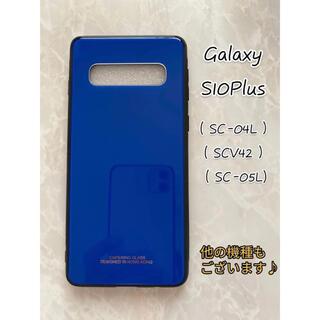 ギャラクシー(Galaxy)のシンプル&耐衝撃背面9Hガラスケース GalaxyS10Plus ブルー 青(Androidケース)