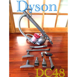 Dyson - Dyson  掃除機 DC48  付属品8個付き 欠損部1箇所あり、、、