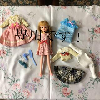 タカラトミー(Takara Tomy)のリカちゃん と その他付属品 ⑥(ぬいぐるみ/人形)
