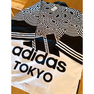 adidas - 定価¥8789 新品タグ付き 高橋理子 アディダス 法被 adidas ハッピ