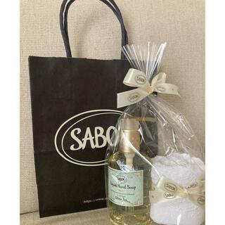 SABON - SABON ハンドソープ&タオルハンカチ