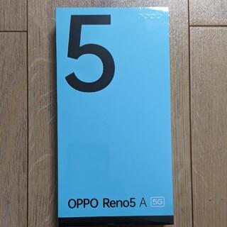OPPO - 【新品未開封 納品書付き】 OPPO Reno5A 国内版SIMフリー