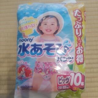 ユニチャーム(Unicharm)のムーニー 水遊びパンツ 水あそびパンツ ビッグ 女の子 10枚(ベビー紙おむつ)