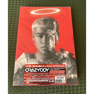 サンダイメジェイソウルブラザーズ(三代目 J Soul Brothers)のCRAZYBOY NEOTOKYO FOREVER(ポップス/ロック(邦楽))