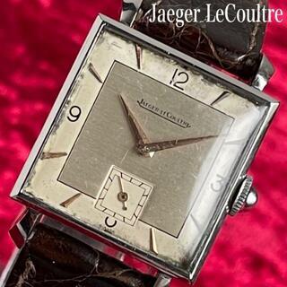 ジャガールクルト(Jaeger-LeCoultre)の【男の腕に自信を!1950'sジャガールクルト】四角シルバー手巻きメンズ腕時計(腕時計(アナログ))