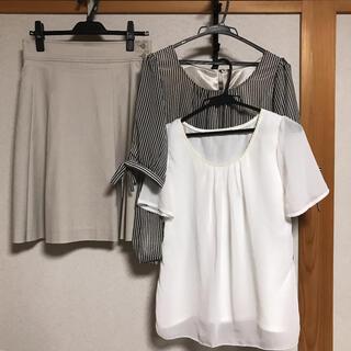 ELLE - トップス 半袖ブラウス2枚、スカート 上下セットアップ 本日限定お値下げ