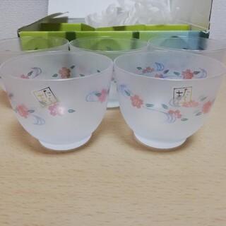 たち吉 - たち吉 桜川 冷茶碗蒸 冷茶グラス 5客